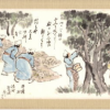 [大島風俗]椿の種を摘むアンコさんの姿