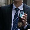 警視庁捜査二課の刑事