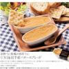 青空レストラン うにバターを通販でお取り寄せ[牧場の四年うにUNI&岩手産バター